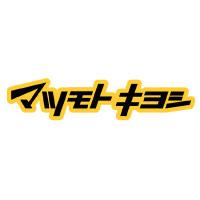 マツモトキヨシ <br>ハレノテラス東大宮店