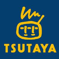 TSUTAYA <br>ハレノテラス東大宮店