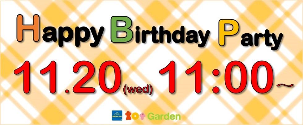ボーネルンド トット・ガーデン11月お誕生日会